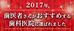 2017120517001414630.jpg